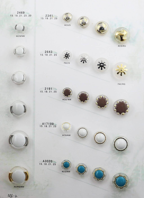 A96-2-combine-button-catalogue