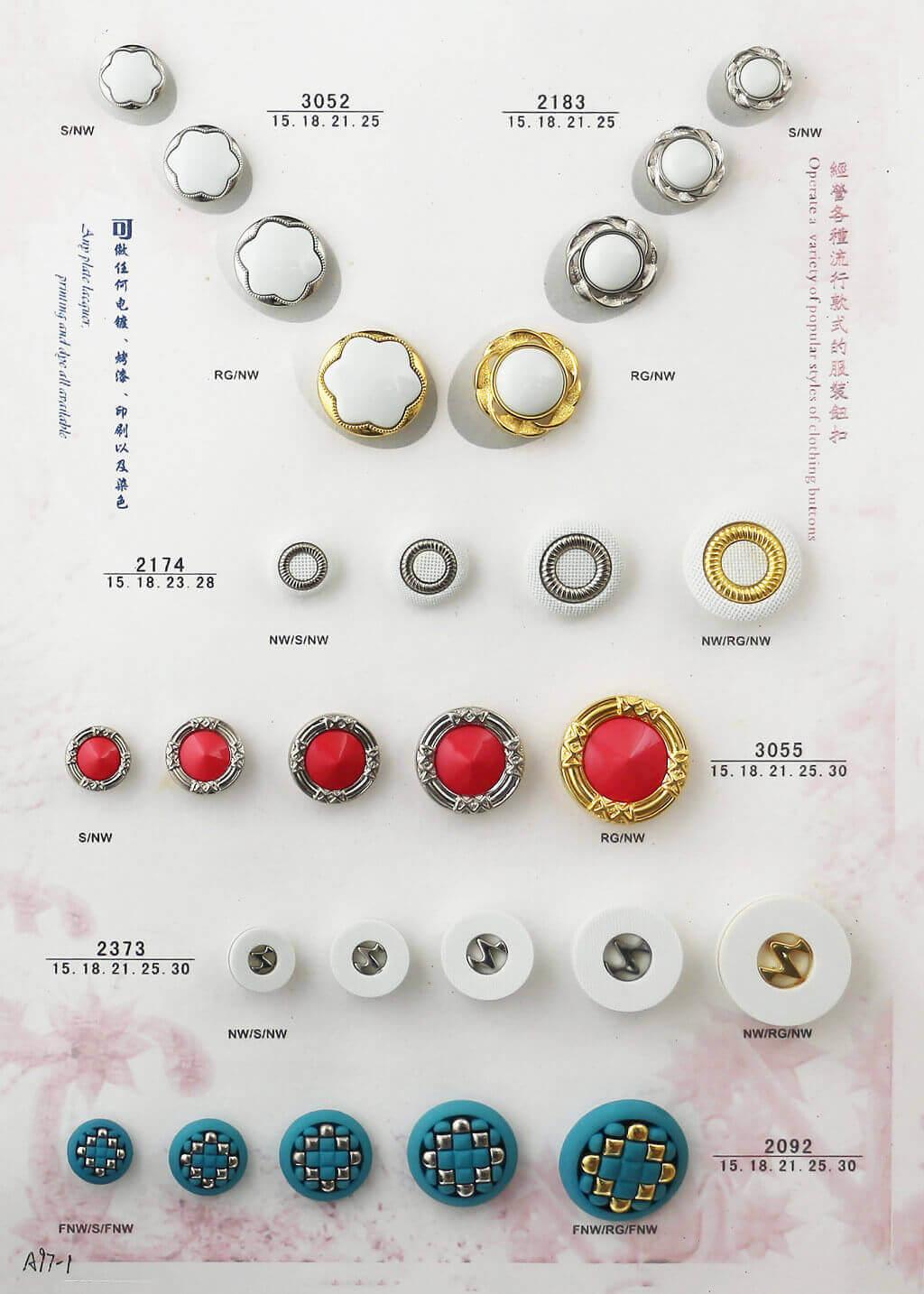 A97-1-combine-button-catalogue