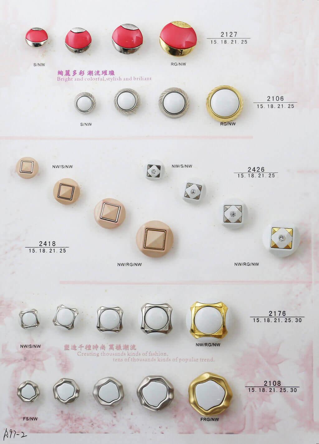 A97-2-combine-button-catalogue