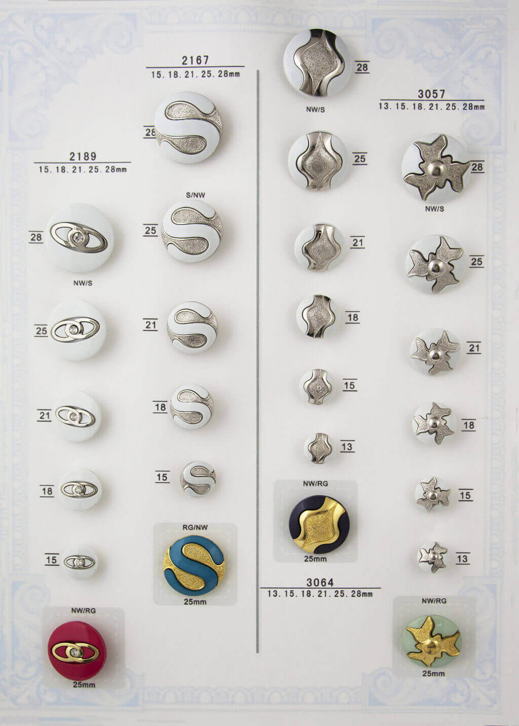 A98-1-combine-button-catalogue