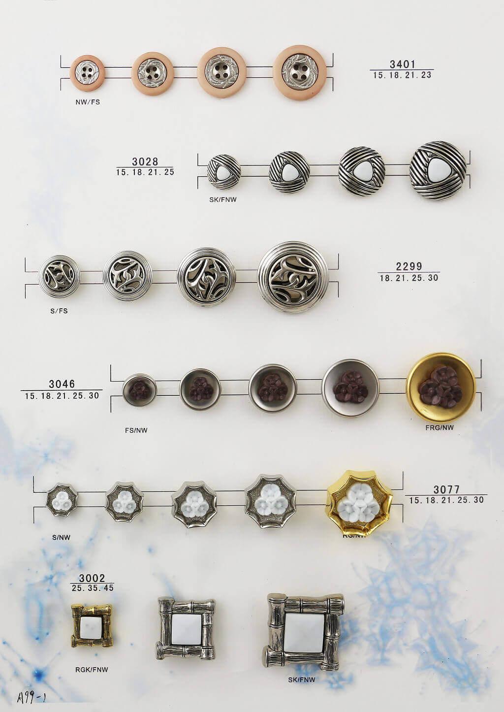 A99-1-combine-button-catalogue