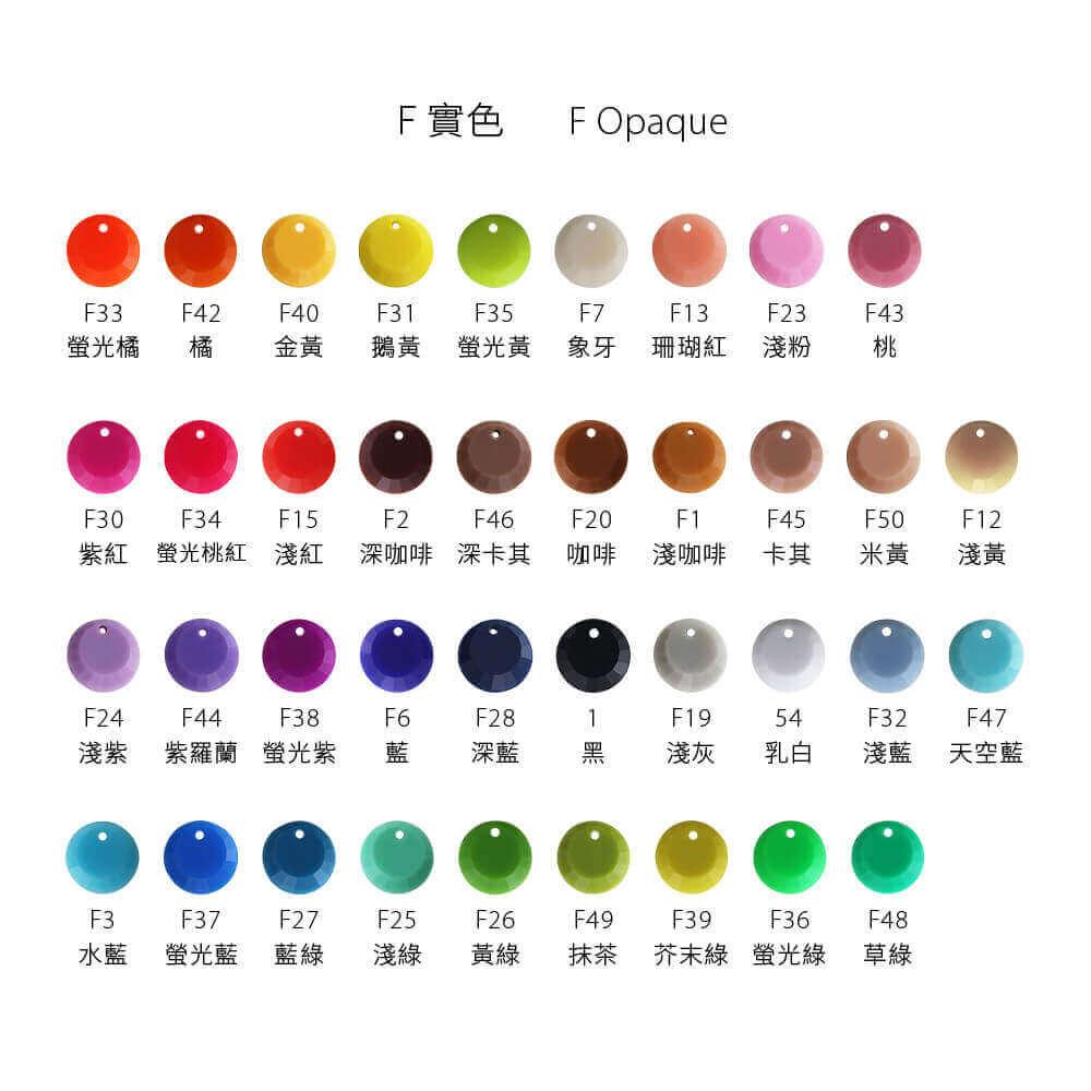 EPMA01F-S001-round-pendants-opaque-color-chart