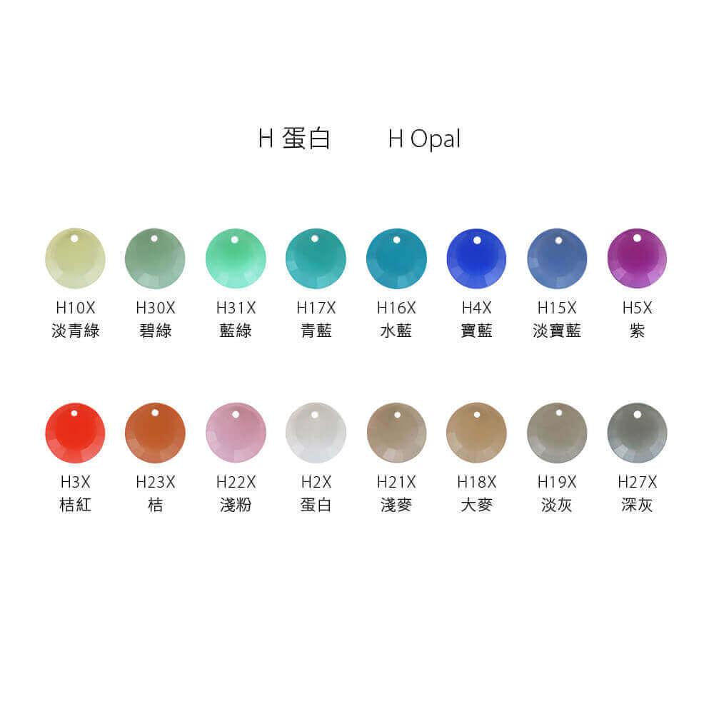 EPMA01H-S001-round-pendants-opal-color-chart