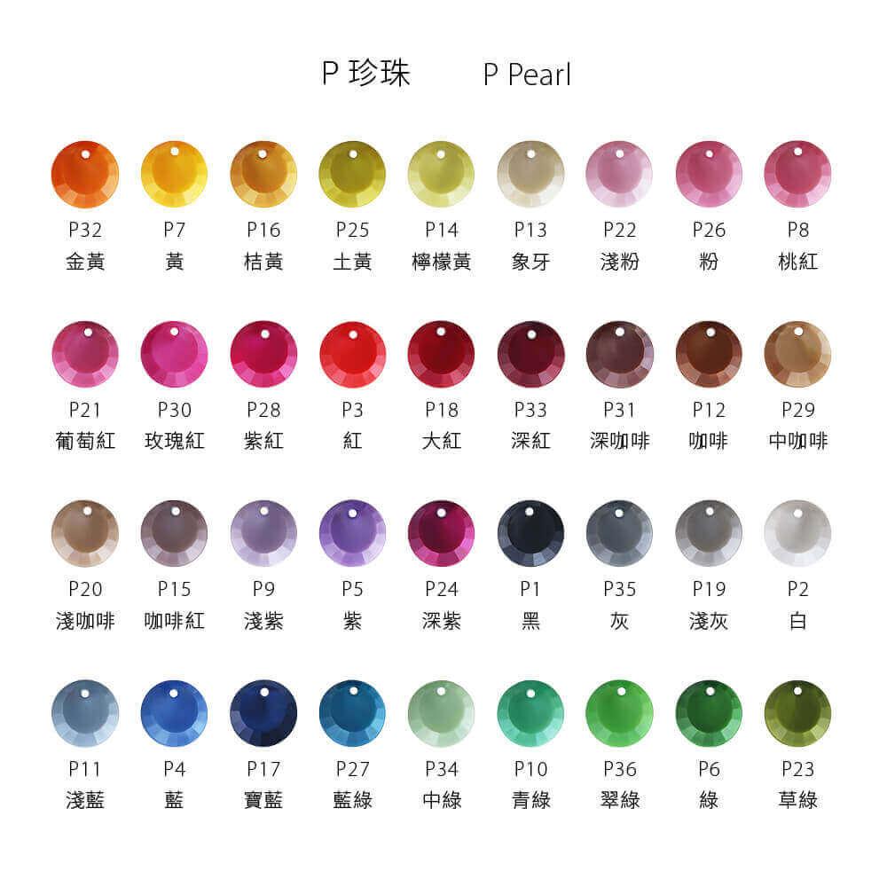 EPMA01P-S001-round-pendants-pearl-color-chart