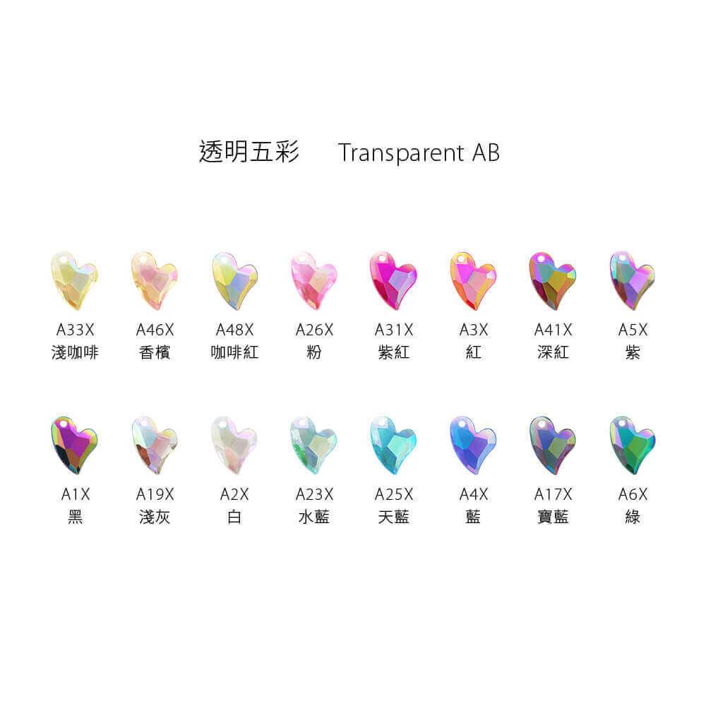 EPMA02AB-S001-iceberg-heart-pendants-transparent-ab-color-chart