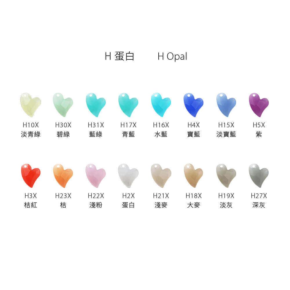 EPMA02H-S001-iceberg-heart-pendants-opal-color-chart