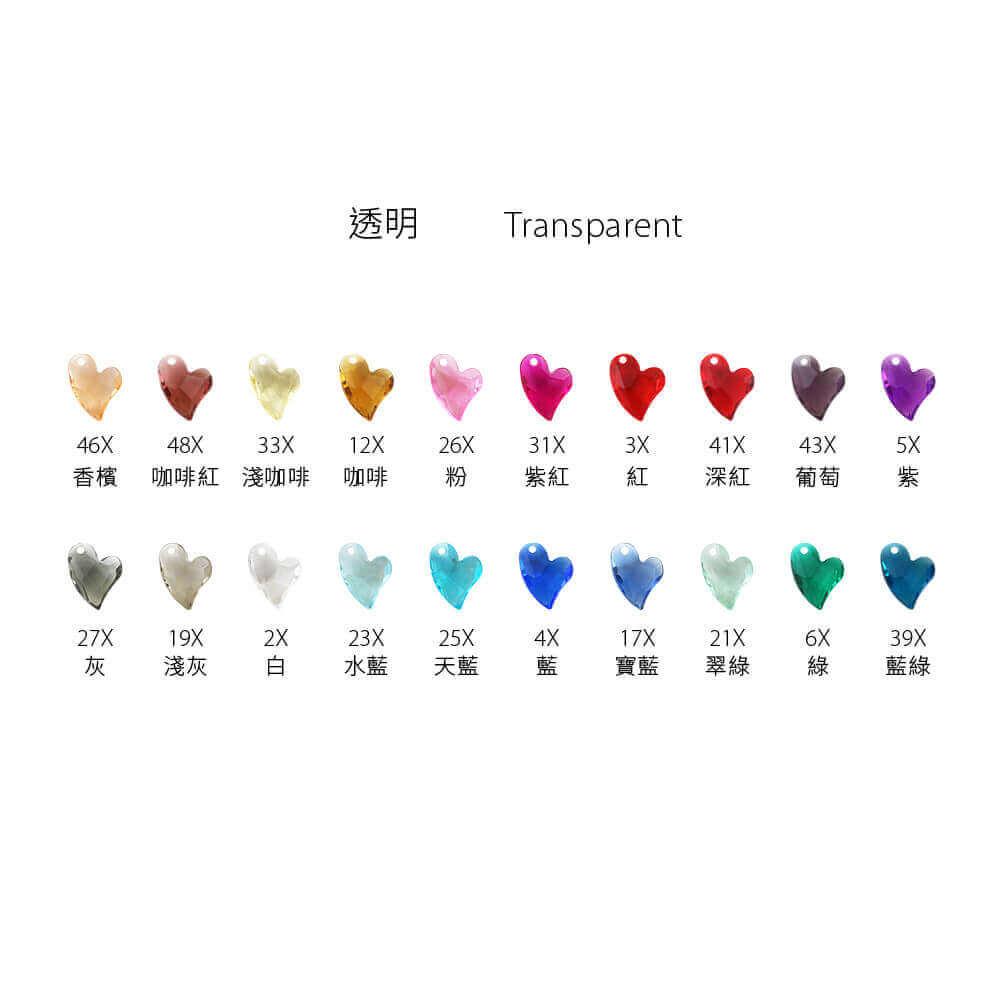 EPMA02T-S001-iceberg-heart-pendants-transparent-color-chart