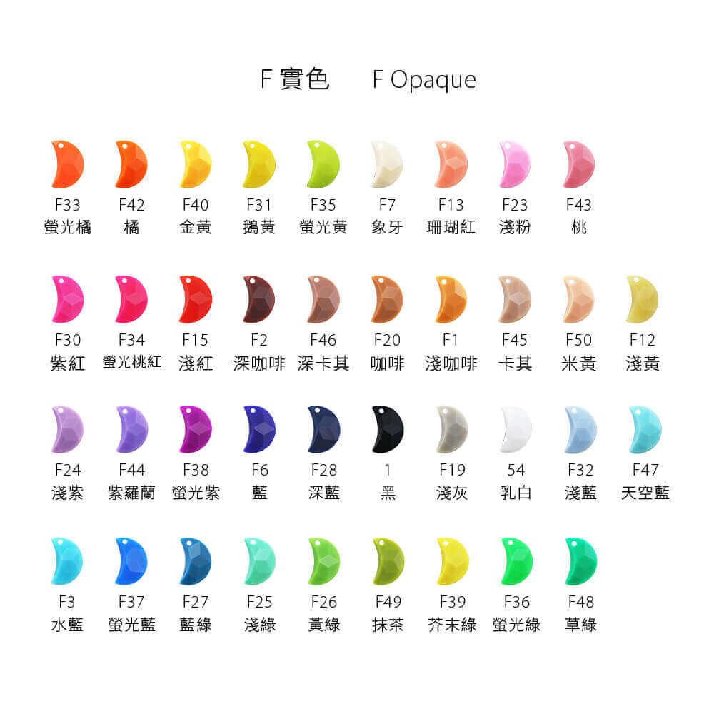EPMA03F-S001-moon-pendants-opaque-color-chart