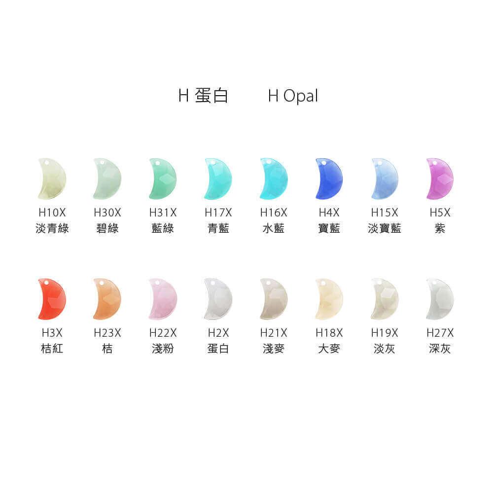 EPMA03H-S001-moon-pendants-opal-color-chart