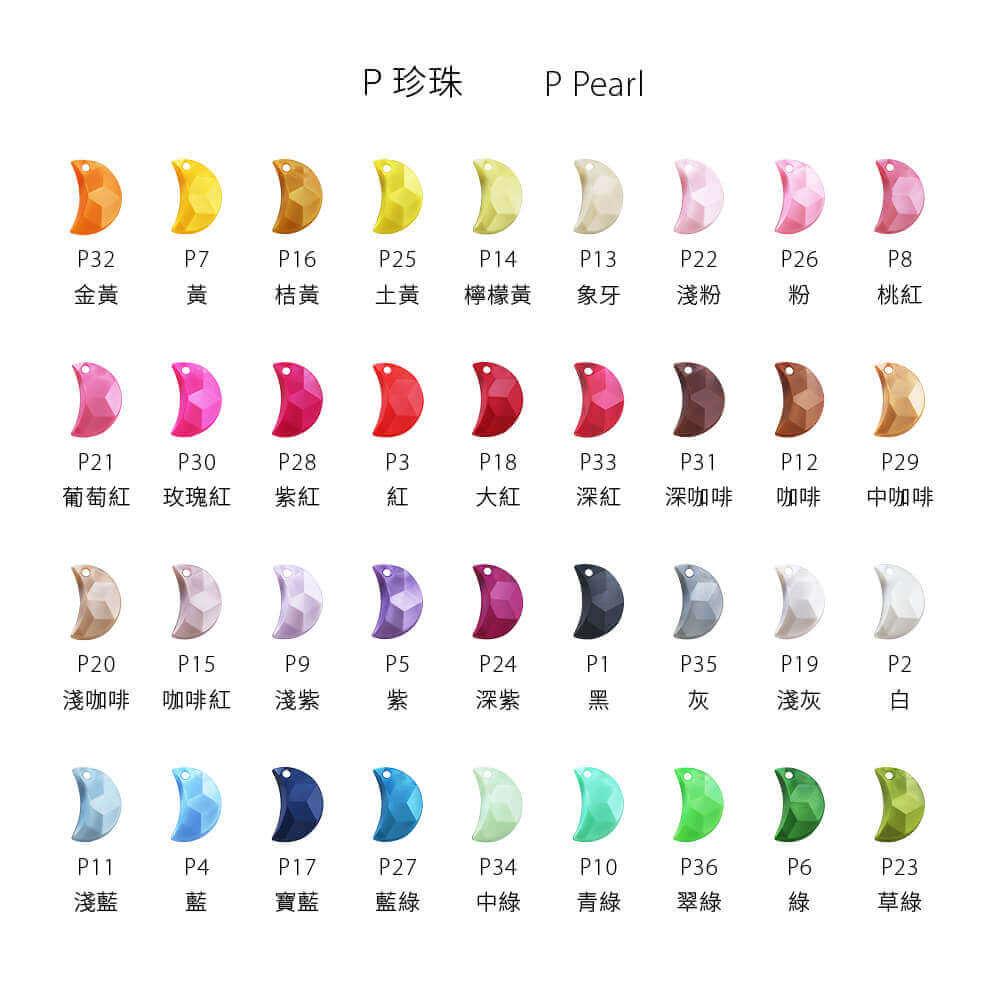 EPMA03P-S001-moon-pendants-pearl-color-chart