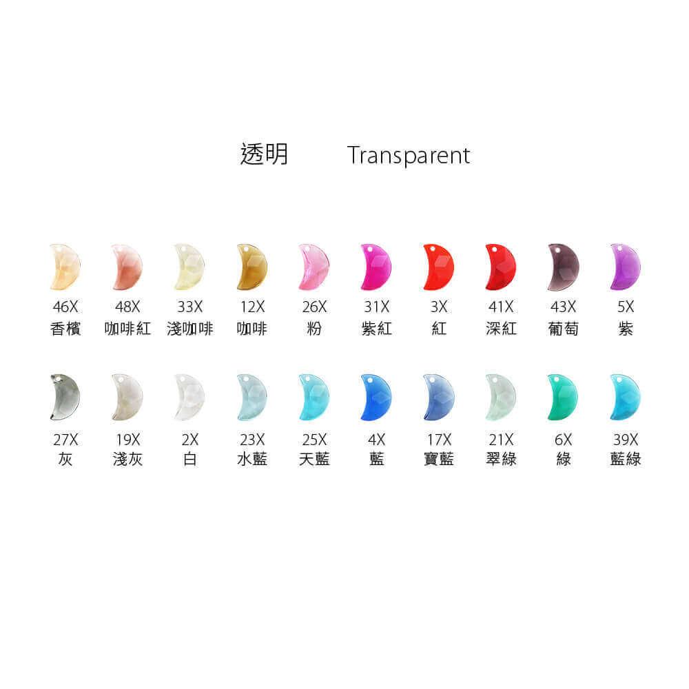 EPMA03T-S001-moon-pendants-transparent-color-chart