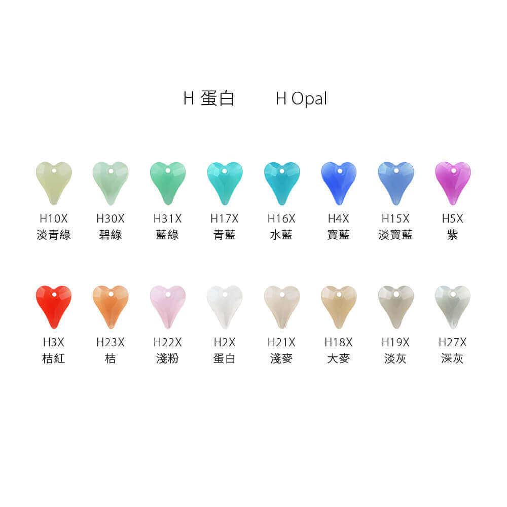 EPMA04H-S001-heart-pendants-opal-color-chart