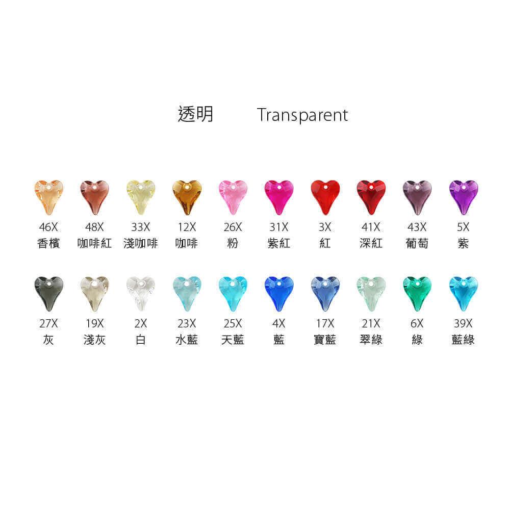 EPMA04T-S001-heart-pendants-transparent-color-chart