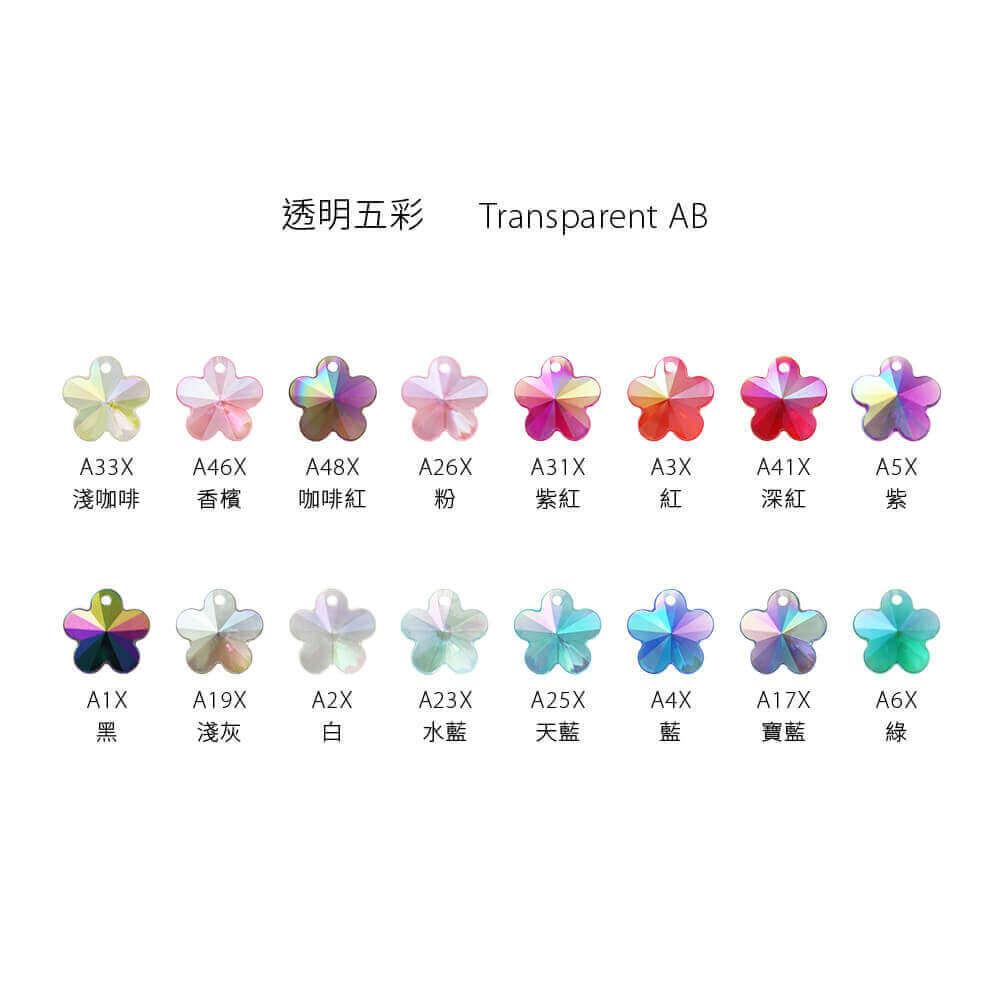 EPMA05AB-S001-flower-pendants-transparent-ab-color-chart
