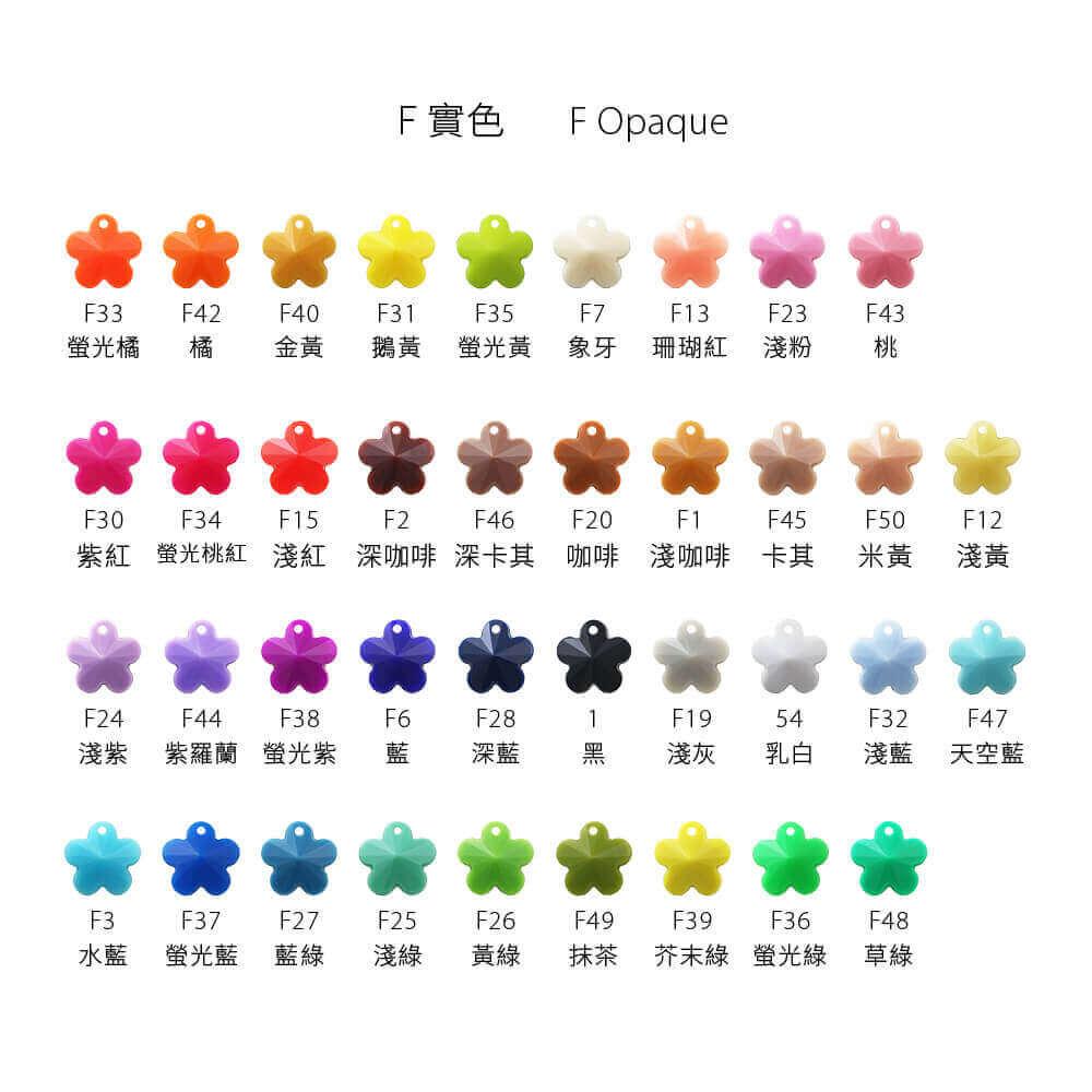 EPMA05F-S001-flower-pendants-opaque-color-chart