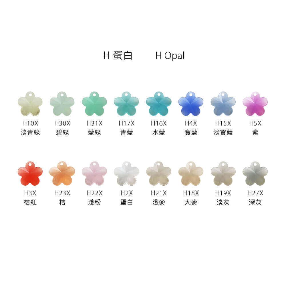 EPMA05H-S001-flower-pendants-opal-color-chart