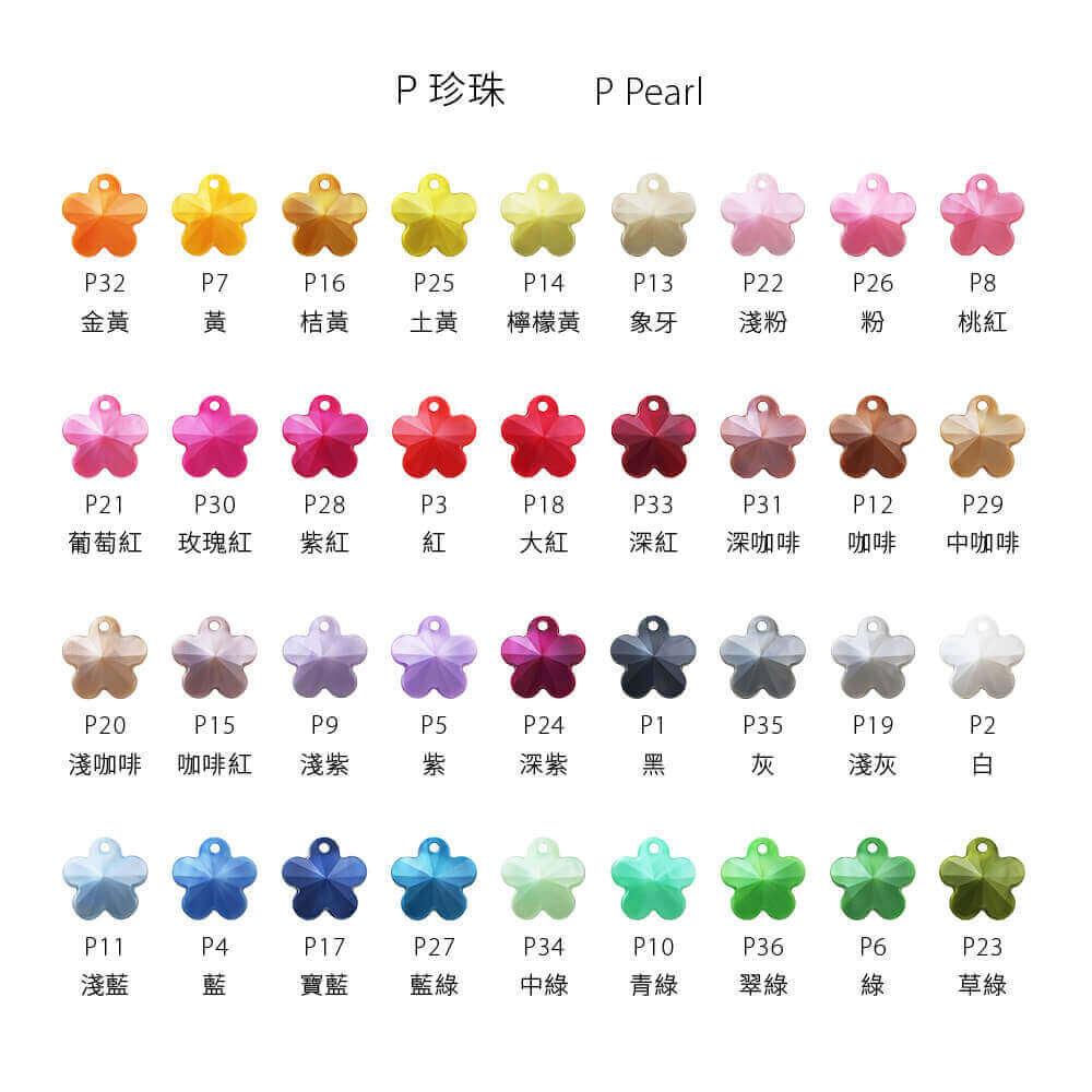 EPMA05P-S001-flower-pendants-pearl-color-chart