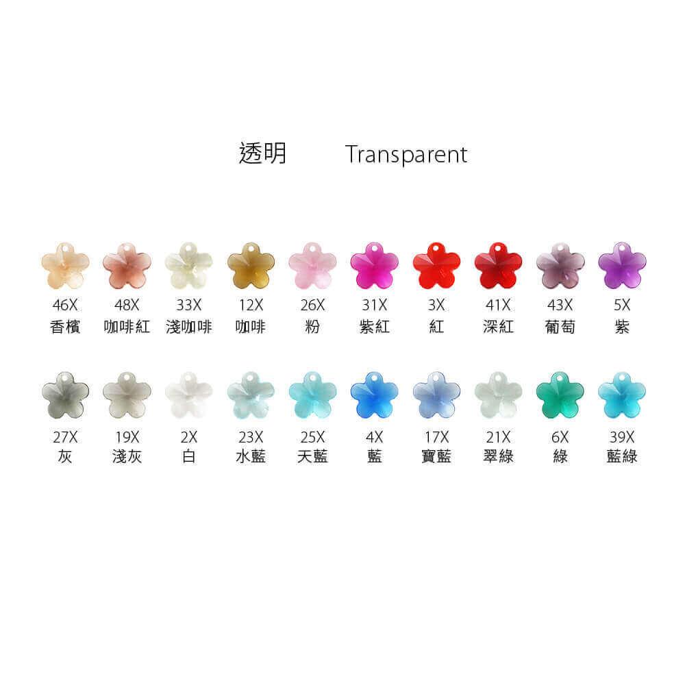 EPMA05T-S001-flower-pendants-transparent-color-chart