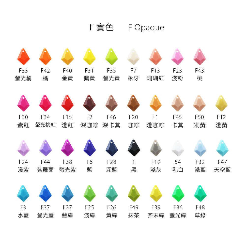 EPMA06F-S001-diamond-pendants-opaque-color-chart