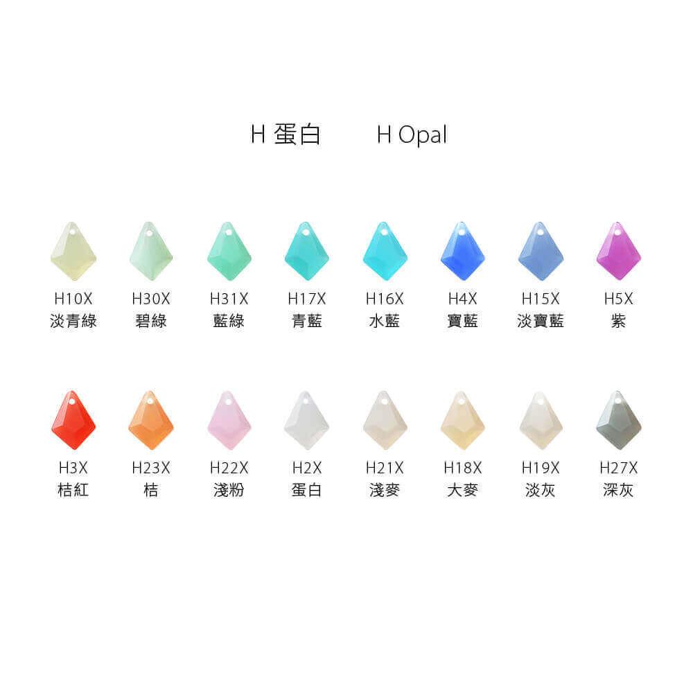 EPMA06H-S001-diamond-pendants-opal-color-chart