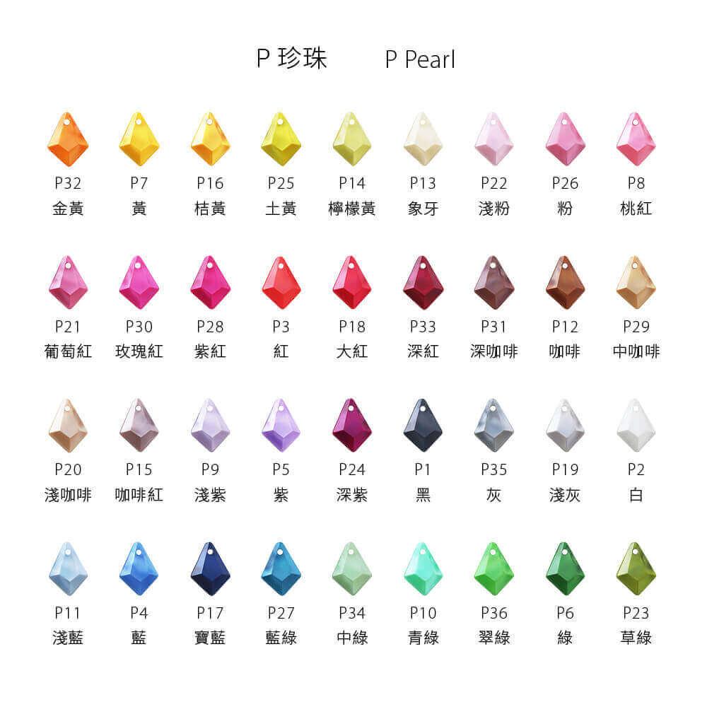 EPMA06P-S001-diamond-pendants-pearl-color-chart