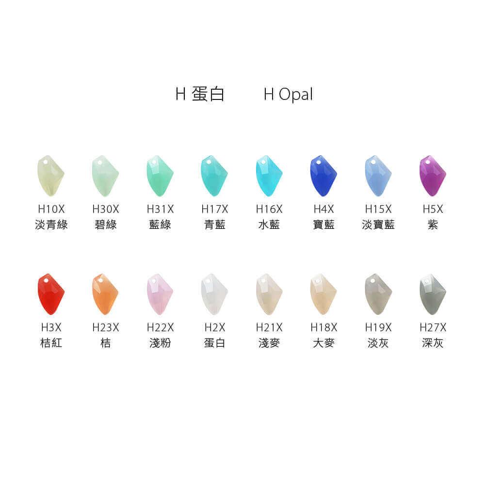 EPMA07H-S001-iceberg-pendants-opal-color-chart