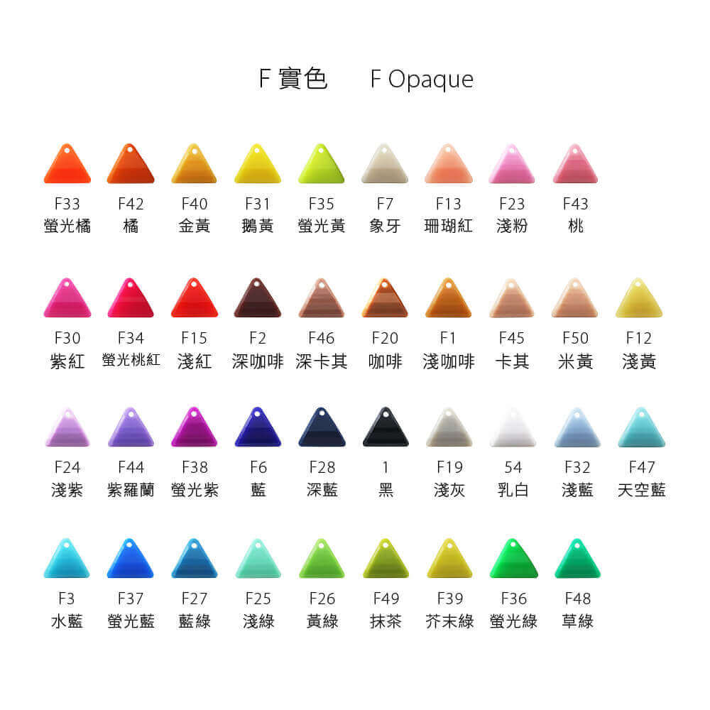 EPMA08F-S001-triangle-pendants-opaque-color-chart