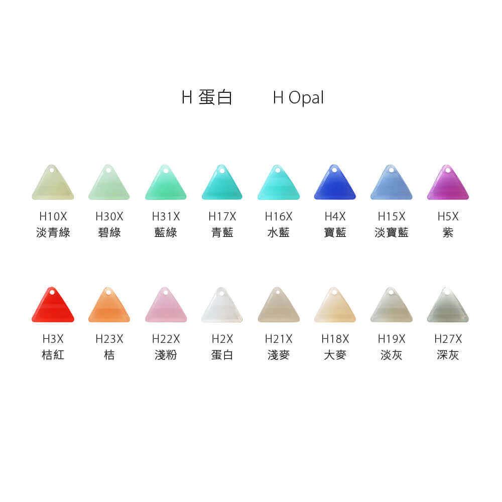 EPMA08H-S001-triangle-pendants-opal-color-chart