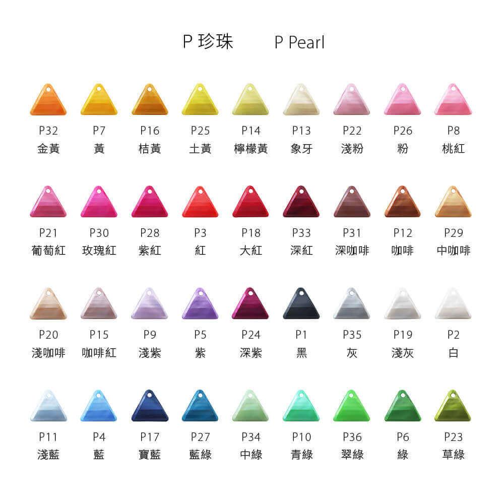 EPMA08P-S001-triangle-pendants-pearl-color-chart
