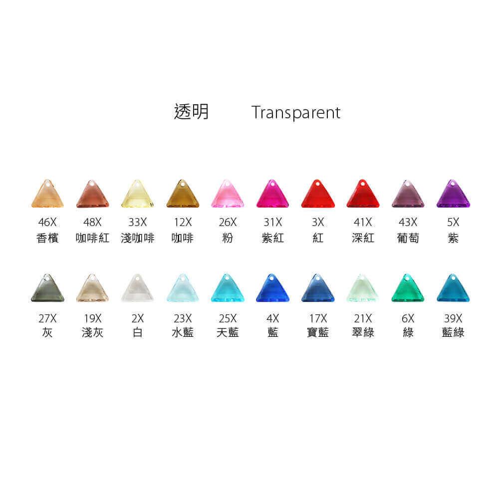 EPMA08T-S001-triangle-pendants-transparent-color-chart