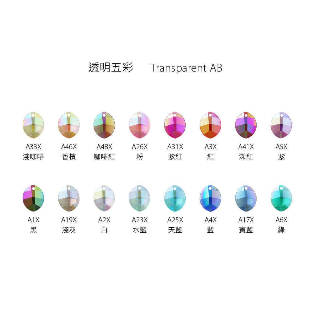 EPMA09AB-S001-leaf-pendants-transparent-ab-color-chart