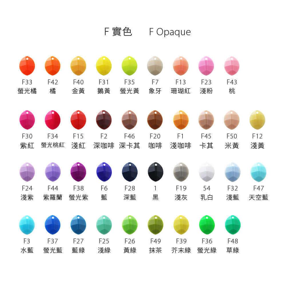EPMA09F-S001-leaf-pendants-opaque-color-chart