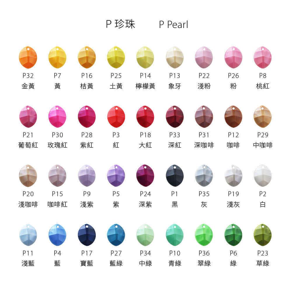 EPMA09P-S001-leaf-pendants-pearl-color-chart