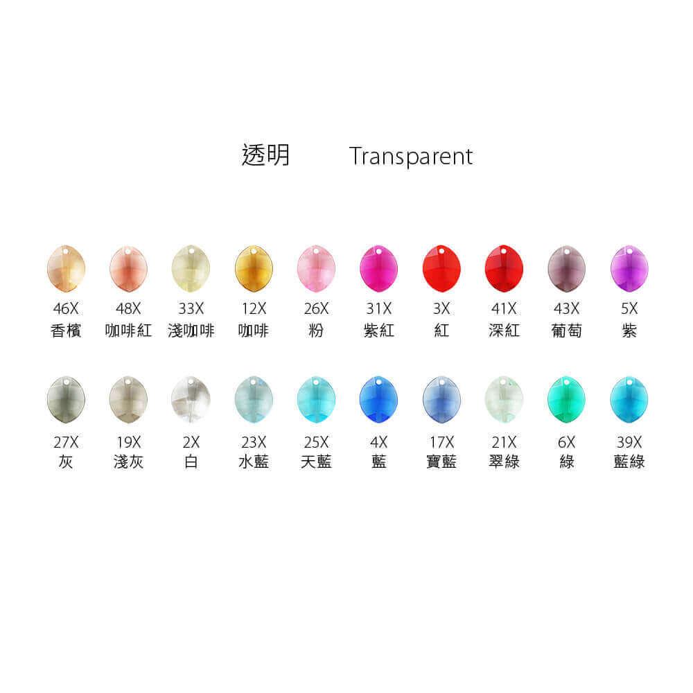 EPMA09T-S001-leaf-pendants-transparent-color-chart