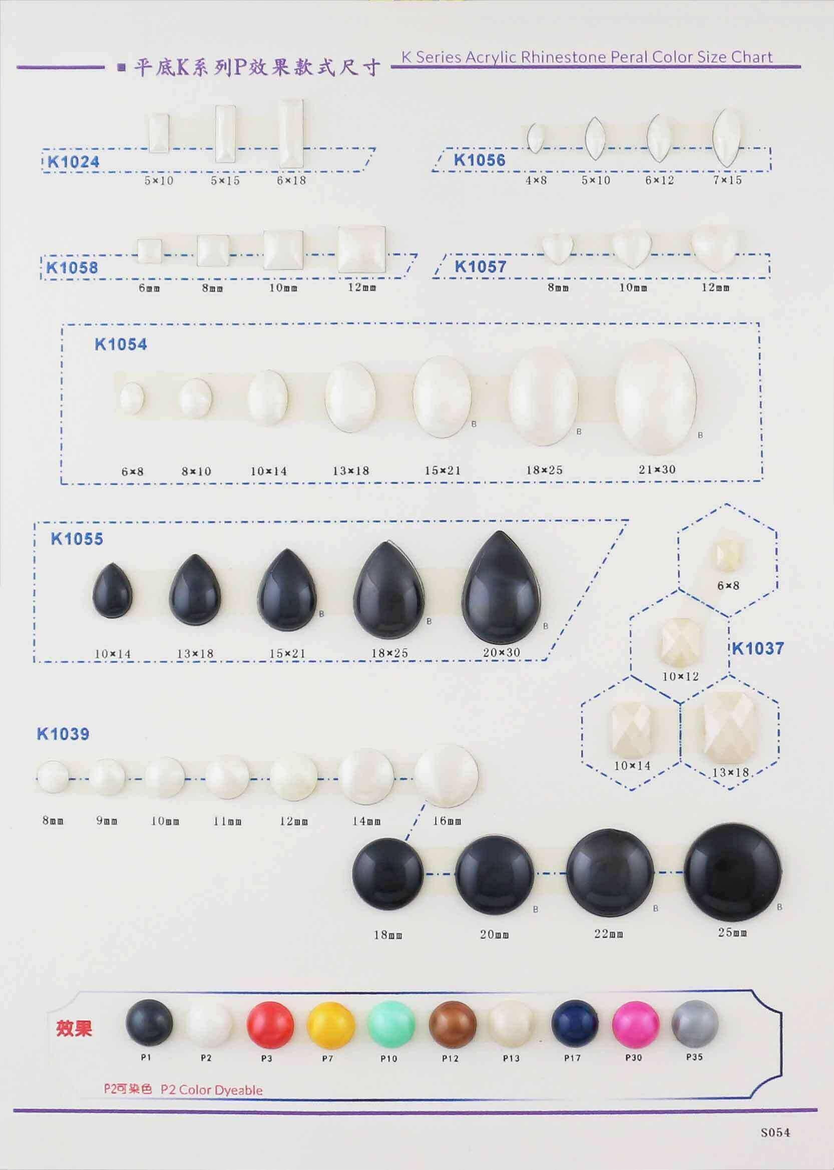 S054-acryic rhinestone catalogue pearl bead