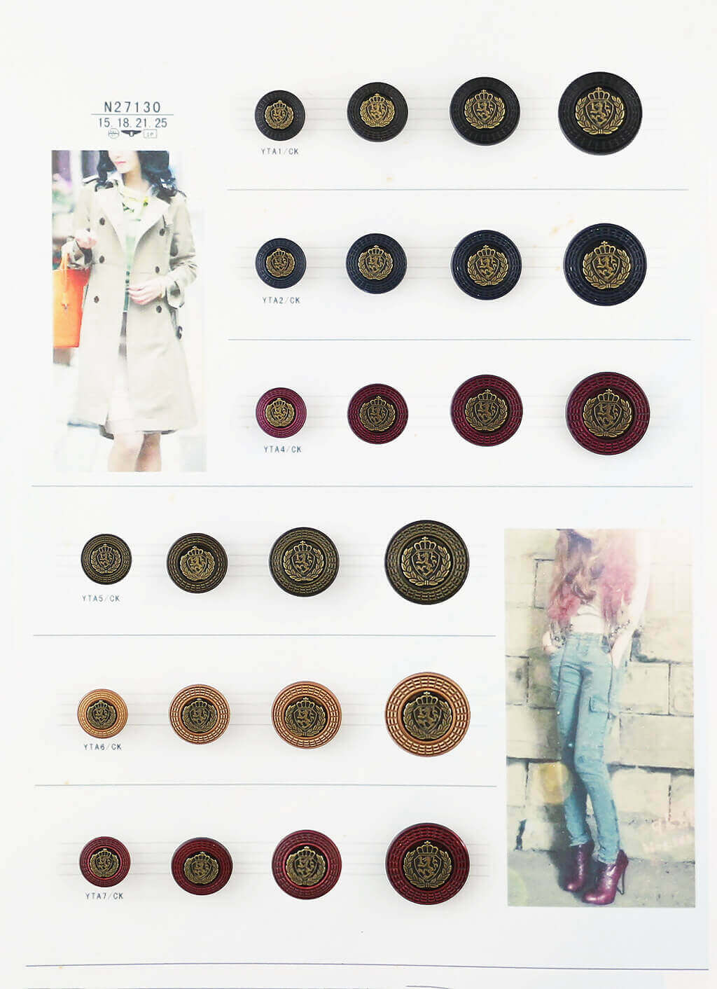 imitation leather button catalogue-1