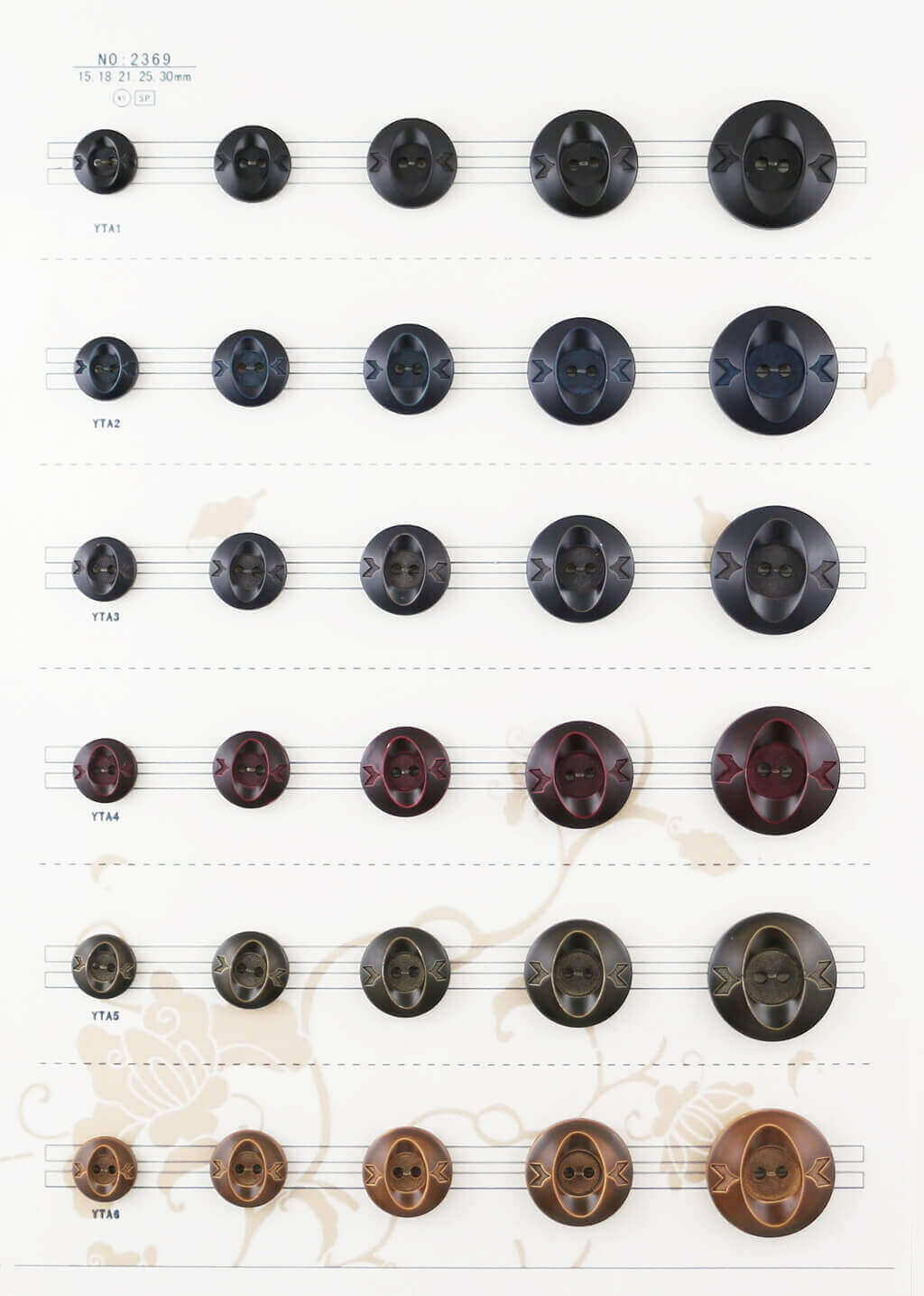 imitation leather button catalogue-3