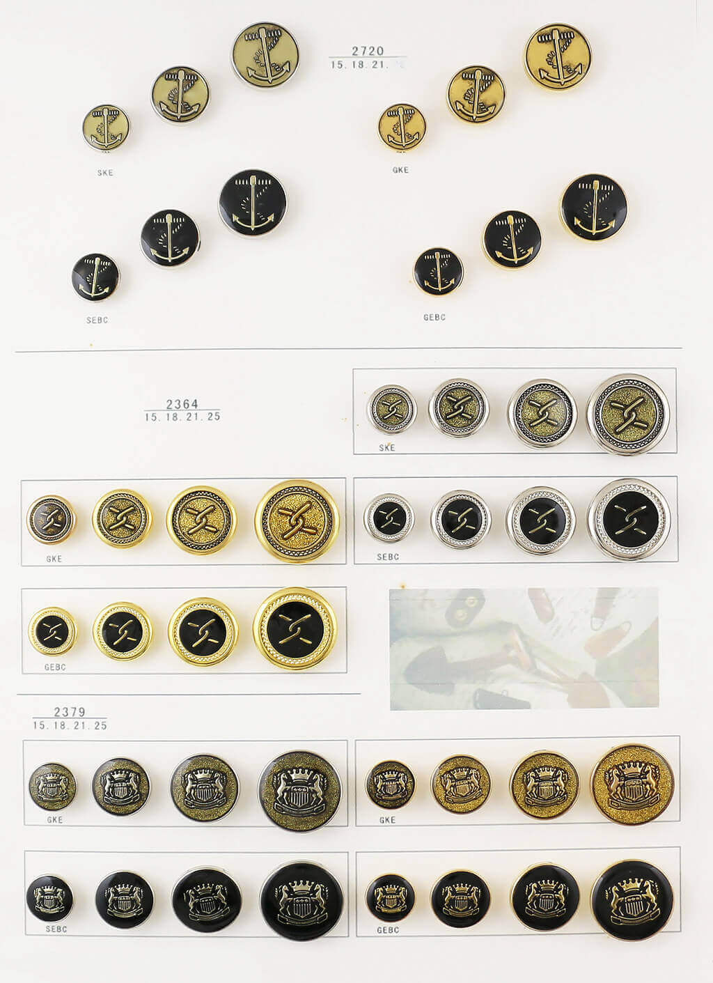 coat buttons catalogue, enamel button catalogue