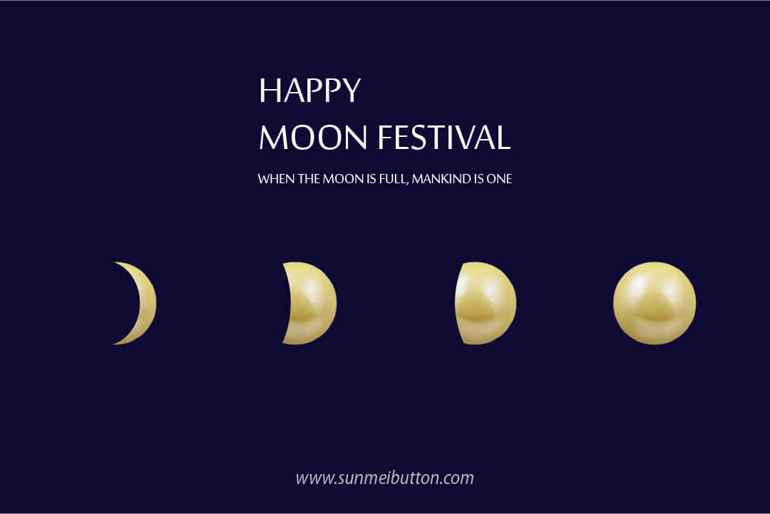 mid-autumn moon festival card