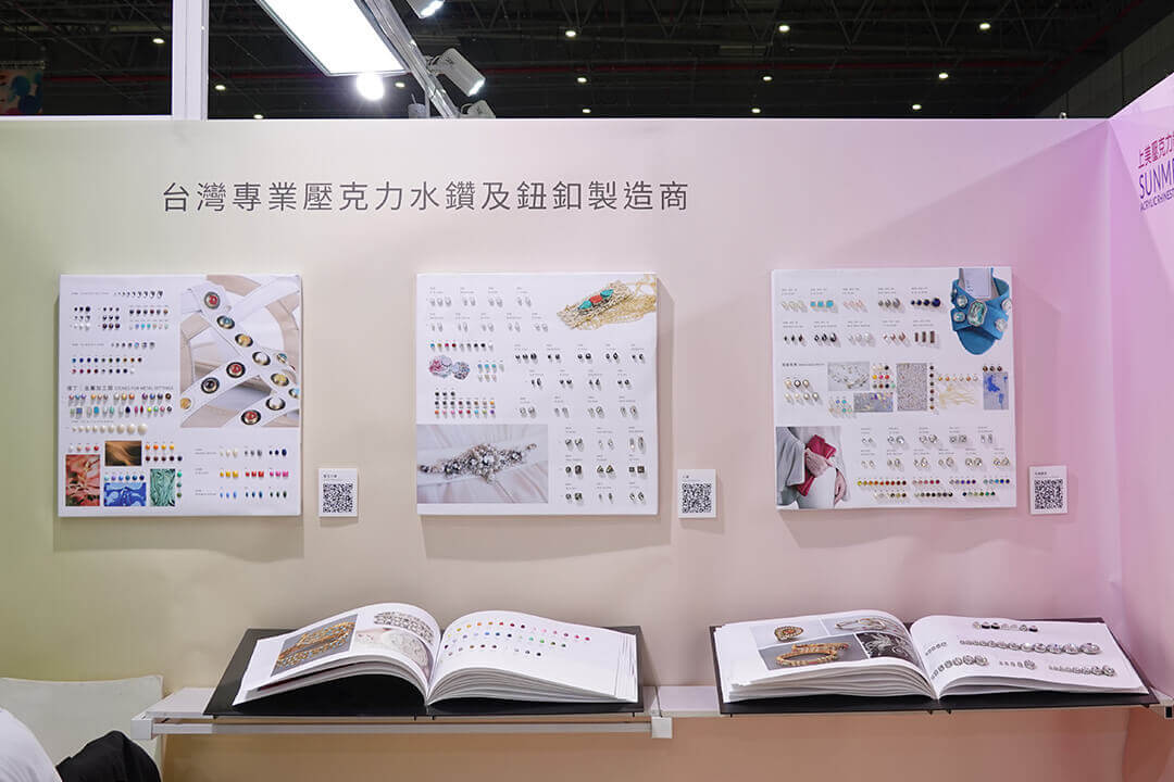 2018 intertextile shanghai