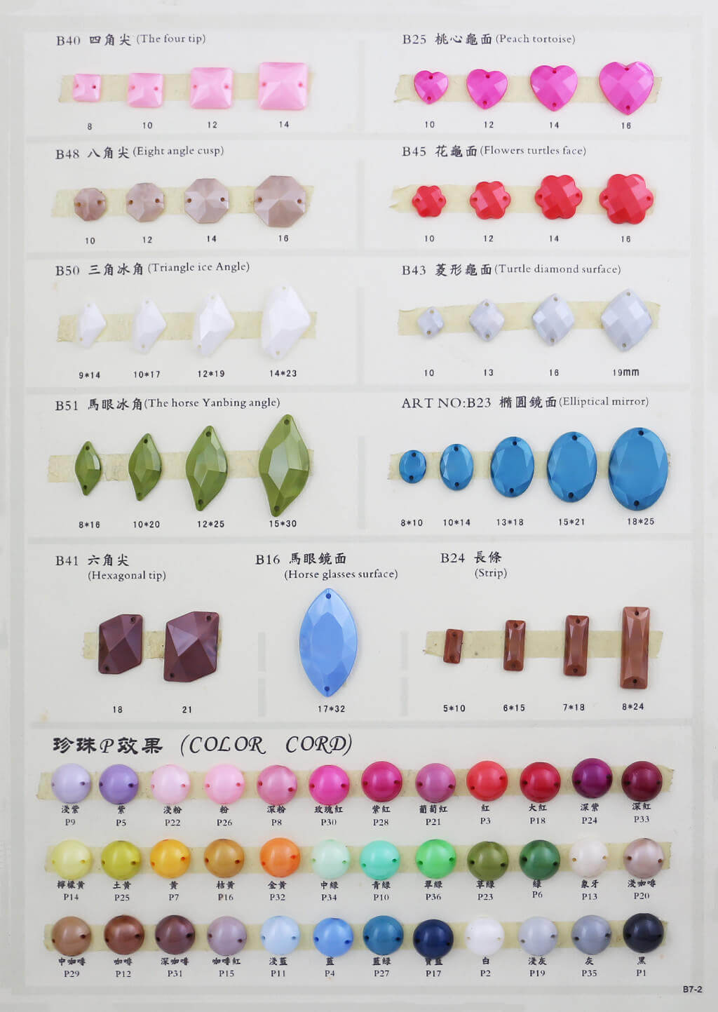 sew on stones pearl color catalogue