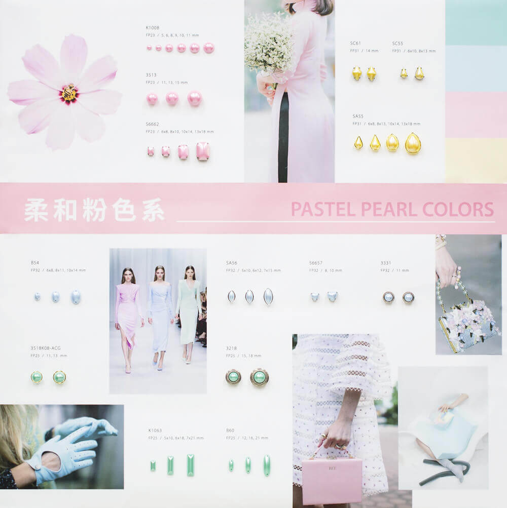 itsa18 board-pastel pearl colors trends for garment accessories
