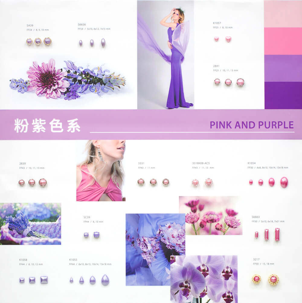 itsa18 board-purple and pink color trend for garment accessories