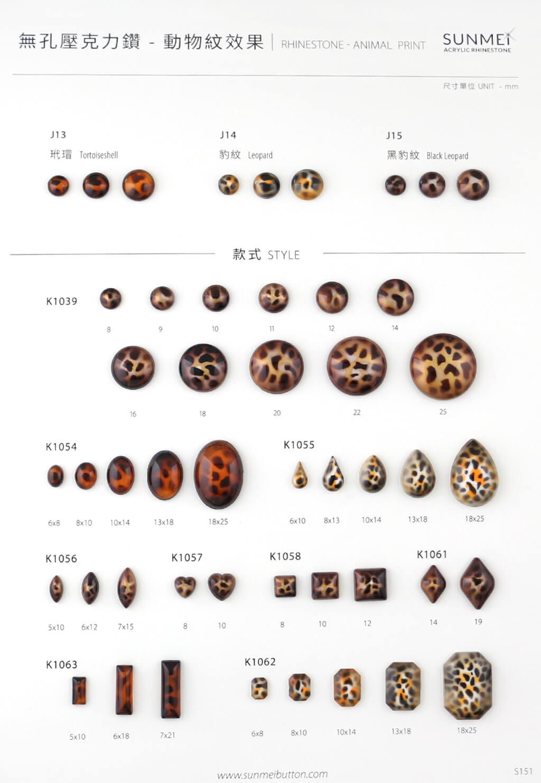 豹紋配件 目錄 豹紋時尚