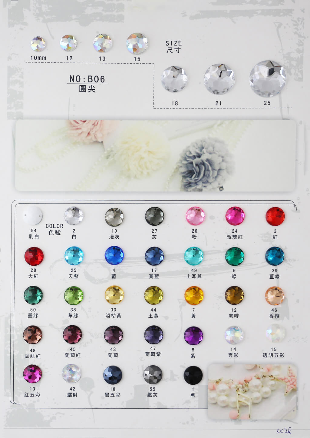 sew on beads for dresses wholesale catalogue