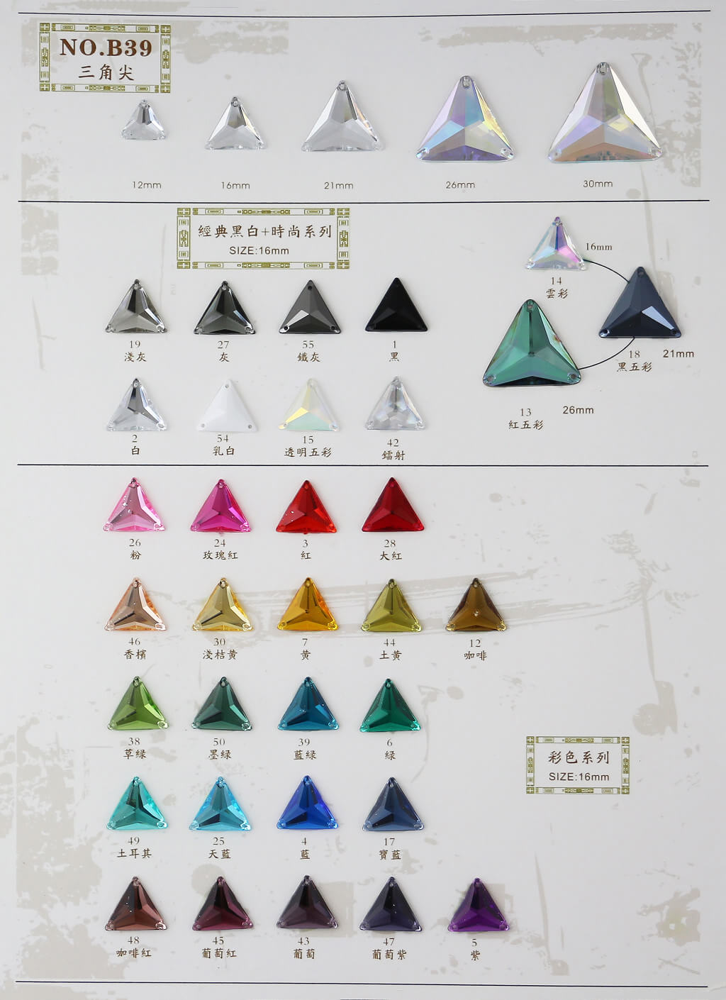 sew on rhinestones in bulk wholesale catalogue