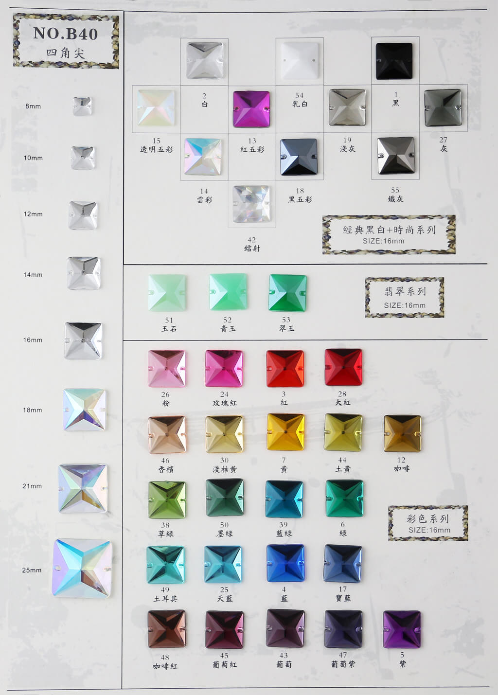 bulk rhinestones wholesale catalogue