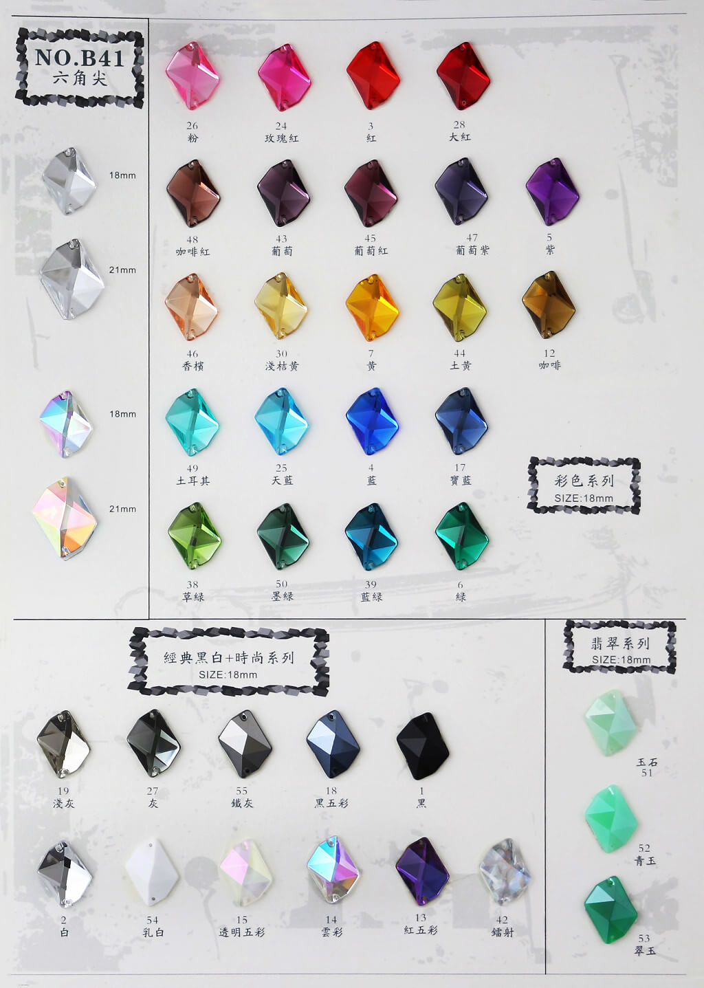 acrylic jewels wholesale catalogue