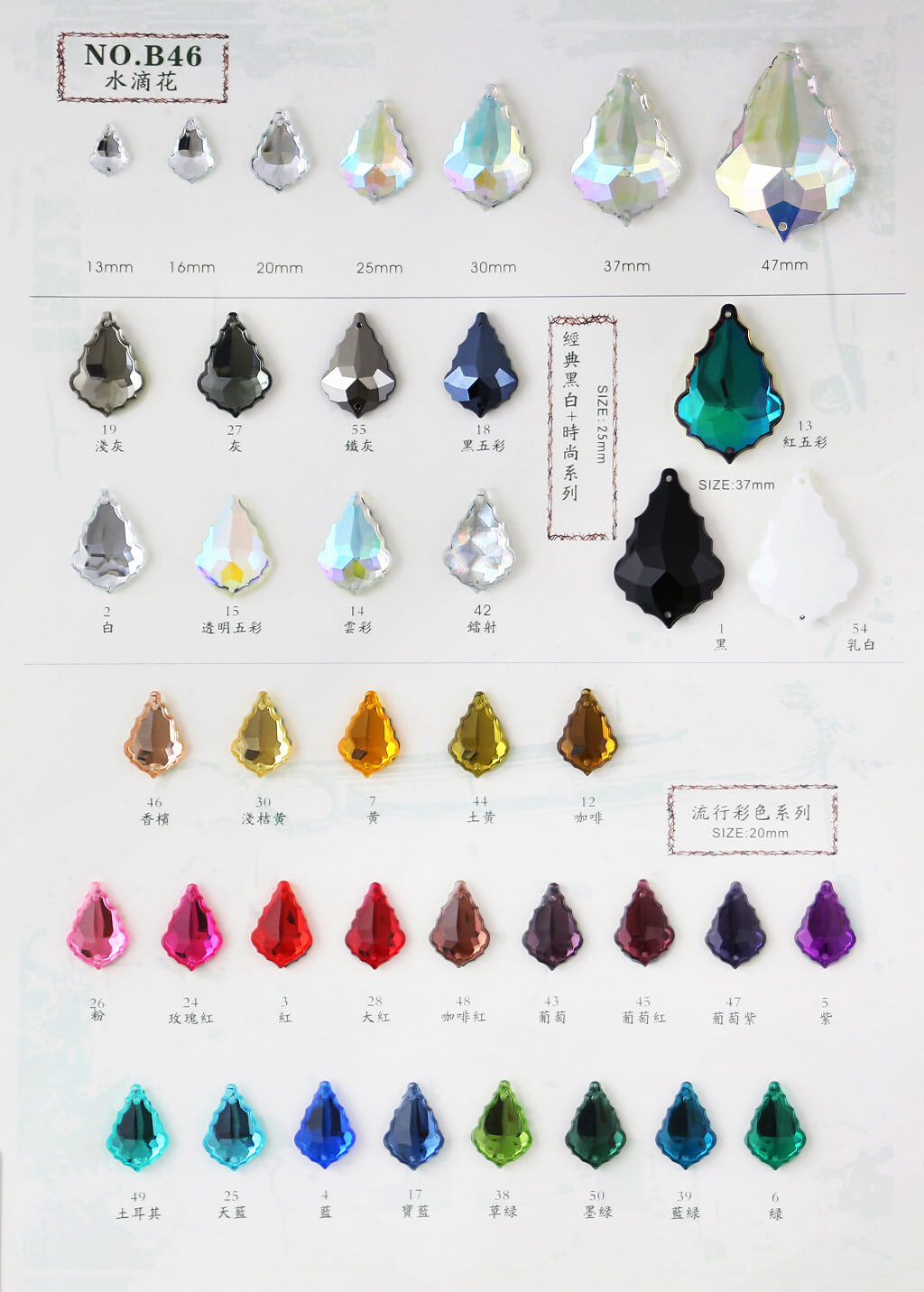 sew on acrylic gems wholesale catalogue