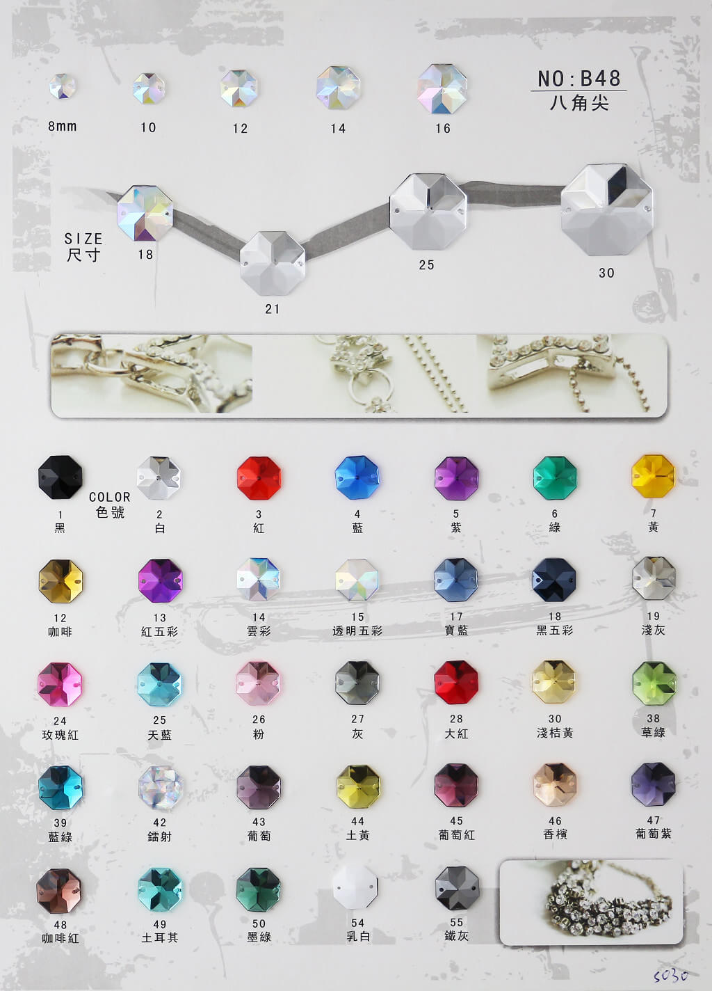sew on gems wholesale catalogue